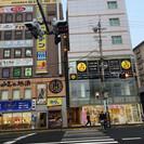 【JR奈良駅すぐ】新しい環境になじめない▶無理せずに周囲に溶け込む方法?! − 奈良県