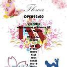 4月8日(土) Flower@麻布十番IVY