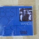 WANDS BEST OF BEST 1000