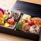 野菜ソムリエ厳選の野菜が美味しい【LONGING HOUSE】の...