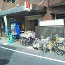 西新宿の自転車店!修理大歓迎です!〜古田サイクル商会〜 西新宿五丁...