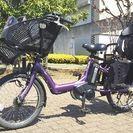 YAMAHA PASkissmini 子乗せ電動自転車 2013年...