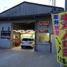 格安!自動車の事故修理  キャッシュバックあり!名古屋市 春日井市 小牧市で自動車の鈑金塗装 キズ ヘコミ 事故修理なら清水自動車、費用 仕上がりに自信あり!地域最安値目指します❕キャッシュバックやってます! - 地元のお店