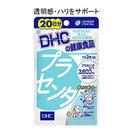 複数割引あり☆DHC プラセンタ(20日分)