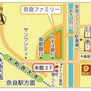 「強い足つぼ療法、もみほぐし、リラクゼーション、ボディケア」西大寺駅2分のマッサージ − 奈良県