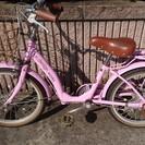 18インチ自転車差しあげます。