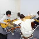 楽しく、早くギターが弾けるようになるギター教室🎵