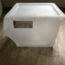 収納 プラスチック ケース 透明 スケルトン