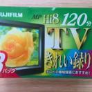 未使用富士フイルムHi8テープ