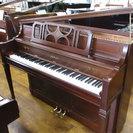 お洒落なカワイピアノ KL11WI 中古 名古屋 親和楽器