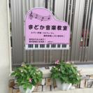 ピアノ・ソルフェージュ♪♪