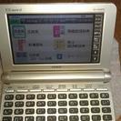 【商談中】カシオ電子辞書 通販限定モデルEX‑word XD‑SK6810    - パソコン