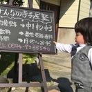 桑名市・川越町・朝日町の中学生・小学生の学校の授業がわからない、進...