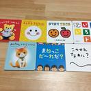 ☆商談完了☆ しまじろう ベビー 絵本7冊セットの画像