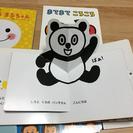 ☆商談完了☆ しまじろう ベビー 絵本7冊セット - 子供用品