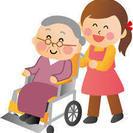 派遣での介護スタッフ大募集!!正社員として働きたい方、介護業界に興...