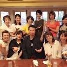 ☆残席あとわずか!締切間近☆4/22(土)栃木県で初開催!アメブロ...