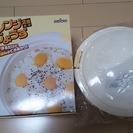未使用 楽楽レンジ炊きじょうず2合炊き 定価3000円