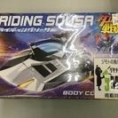 【おもちゃ】ダンボール戦機 ライディングソーサー
