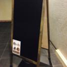 立て看板、サインボード(大)レイメイ製