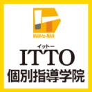 ITTO個別指導学院(高砂荒井校) 塾講師募集中!!!!高時給!週...