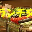 サラダ食べ放題♪人気のイタリアン 赤坂「IL Casita イル・...