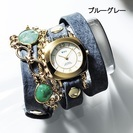 Le Mer 腕時計
