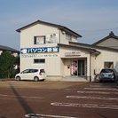 新潟県上越市周辺でパソコン教室をお探しなら