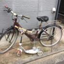 珍しい26型折りたたみ自転車ほか