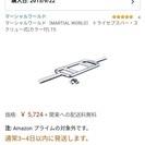 IROTEC  マスキュラーセット R140 新品未使用 オマケ多数