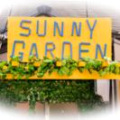 SUNNY GARDEN〜貸切可の親子BBQカフェ〜