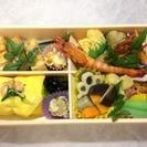 和食の寿司職人を募集します。接客はありませんから、自分のペースで仕...