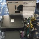 最終値下げ!パワードサブウーファー SWE-1500