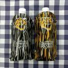 阪神タイガースのペットボトルカバー2種類セットです!