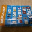 80年代たばこカタログ/切手プラレール等可/名古屋北より