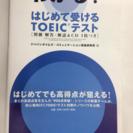 英語 テキスト 2冊セット