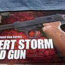 DESERT STORM SOUND GUN (Gimmick ...