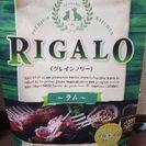 リガロ(RIGALO)ハイプロテインラム1.8kg【新品】ドッグフード