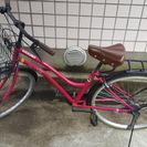 26インチ サイモト自転車