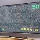 SONY 32型テレビ