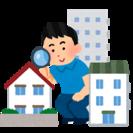建築設計~確認申請にかかる一連の業務☆