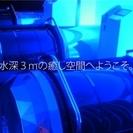 天満に堂々誕生! 高気圧酸素カプセル専門店『カプリラ天満店』です!