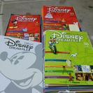 Disney Dream file♪全巻セット♪6万円相当