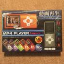 MP4 液晶付きプレイヤー 新品