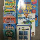 小学新入生 学習本