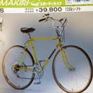レトロ自転車 ブリヂストン カマキリ