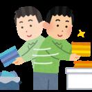 <佐野>日常清掃スタッフ募集(週3~4日)1回2H~3H ☆午前・...