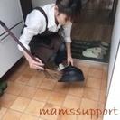 家事のお手伝いを待っている方がいます。スタッフ急募