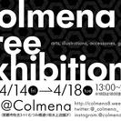Colmena Free Exhibition2
