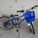 ⭐️取引中⭐️再投稿 ‼️ 子供用自転車  22インチ